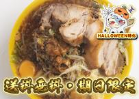 【5,000円税込】送料無料×特龍豚そば(濃厚豚白湯醤油味)×6食セット