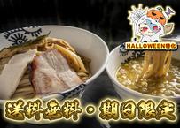 【5,000円税込】送料無料×龍介つけそば(濃厚鶏白湯醤油)×6食セット