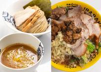 龍介つけそば(濃厚鶏白湯醤油)×2食&特龍濃厚豚そば(濃厚豚白湯醤油味)×2食セット