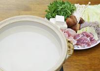 土佐ジローのがらスープ【冷凍】