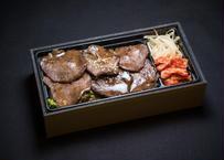 【炭火焼肉炭蔵】[宅配]炭蔵特製タン弁当
