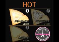 【コスコクレープ シャミネ鳥取店】[宅配]バターシュガー