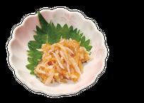 【炉端かば鳥取駅前店】[宅配]サメ軟骨の梅肉和え