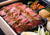 【炭火焼肉炭蔵】鳥取和牛ステーキ弁当