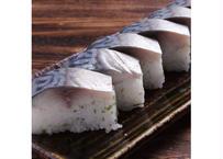 【炉端かば鳥取駅前店】とろしめ鯖の押し寿司