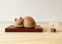 眠り猫[台座付き]  2