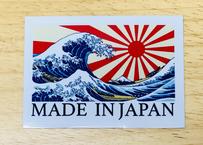 「太陽と海と富士山 × MADE IN JAPAN」ステッカー