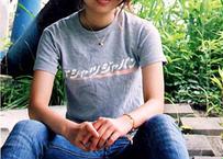 Tシャツジャパン・グレー