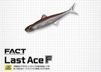 EVERGREEN ラストエース80F #釣日和サイトセレクション