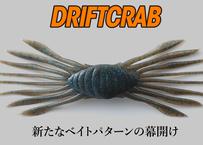 JACKALL ドリフトクラブ #釣日和サイトセレクション