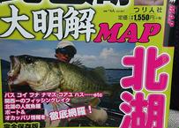 琵琶湖大明解MAP  北湖