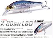 ■限定カラー■メガバス X-80(エックス ハチマル)SW LBO CONSTAN GIGO
