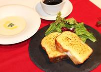 お家でGAMIN ビストロ朝食セット【2食入】