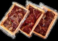 焼肉サガリセット