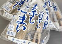 生干し氷下魚(SSサイズ)