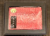 【限定4セット】       厳選田村牛しゃぶしゃぶ1kg     (濃縮出汁 付き)