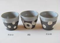 黒陶水玉カップ /cocochi