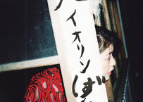 CD Album 2nd「バイオリンしずか」