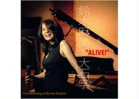 'ALIVE' - 鈴木麻美+大石学