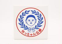 坊っちゃん石鹸(太郎)用 プラスチック石鹸ケース