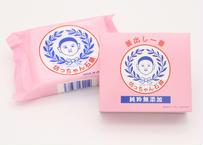 坊っちゃん石鹸(太郎)箱入り