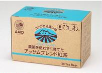 ✧農薬を使わずに育てたアッサムブレンド紅茶✧【2gx20パック】