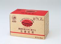 ✧農薬を使わずに育てた生姜紅茶✧【4gx20パック】