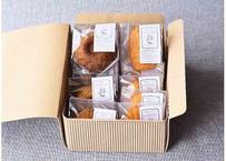【ギフトBOX】広島レモンのマドレーヌ&黒糖ジンジャーブレッドMIX(10個入り)