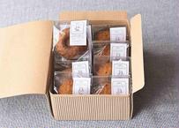 【ギフトBOX】黒糖のジンジャーブレッド<8個入り>