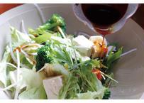 【炉端かば米子角盤町店】[宅配]鳥取県産ねばりっこのサラダ(胡麻ドレッシング)