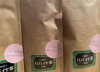 【ノンカフェイン・栽培期間中農薬不使用】パパイヤ茶★ローズヒップ