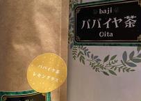 【ノンカフェイン・栽培期間中農薬不使用】パパイヤ茶レモングラス入★