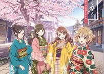 湯涌ぼんぼり祭り2011-2021 ~アニメ「花咲くいろは」と歩んだ10年~