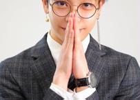 迅 【ファング】ジン
