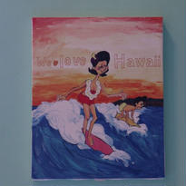 canvas art We LOVE HAWAII