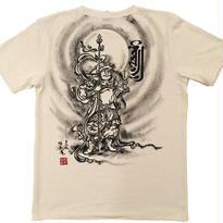 【手描きTシャツ】毘沙門天 クリーム  麻生地