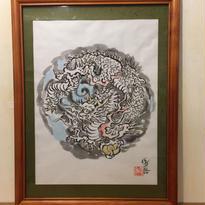 【手描き アート 原画】龍4 45.3cm × 35cm