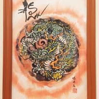 【手描き アートフレーム】B5サイズ 龍4