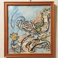 【手描き 色紙フレーム】のぼり龍 24.2cm × 27.2cm