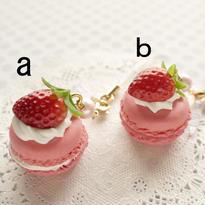 イチゴのせマカロンのストラップ&イヤホンジャックls-2201