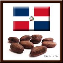 カカオ豆 ドミニカ産 1.5kg