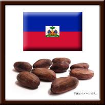 カカオ豆 ハイチ産 1.5kg