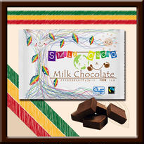 スマイルカカオミルクチョコレート(フェアトレード)1kgx10袋