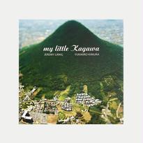 写真集「MY LITTLE KAGAWA」
