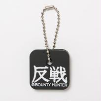 (40%OFF)BxH PVC Key Cover (反戦)