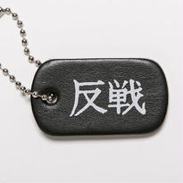 (40%OFF)BxH 反戦 Leather Doc Tag