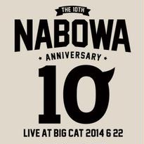 Nabowa - Nabowa 10th Anniversary Live at BIG CAT 2014.6.22