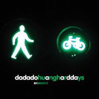Dadado Huang - 《緑の日々》緑色的日子 Hard Days