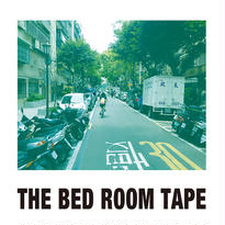 THE BED ROOM TAPE – 命の火 feat.川谷絵音/音符の港 feat.Gotch