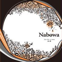 Nabowa - フォーキー feat. Naoito / 凪と宴